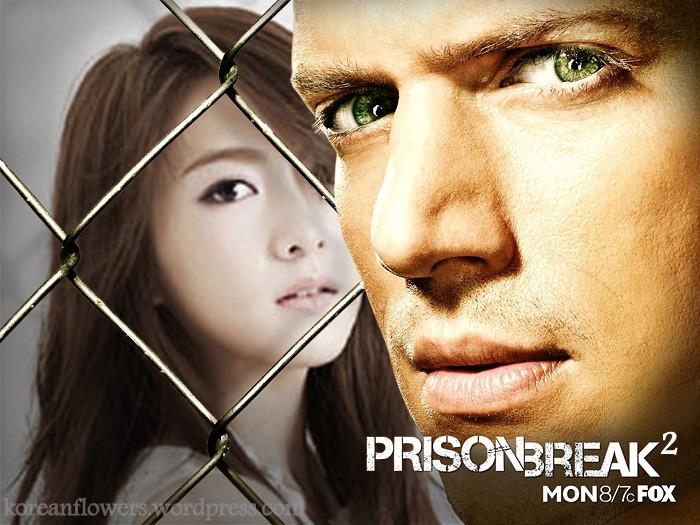 De prison break season 5 tailer 2012
